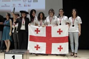 Bilbao ECC gold Batumi